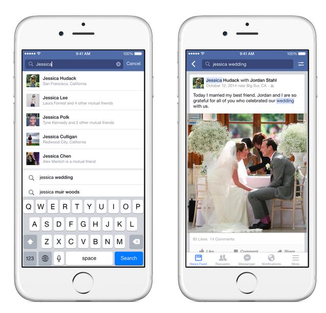 Nouveautés pour le Graph Search de Facebook