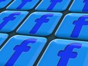 Comment obtenir la popularité de son site sur Facebook ?